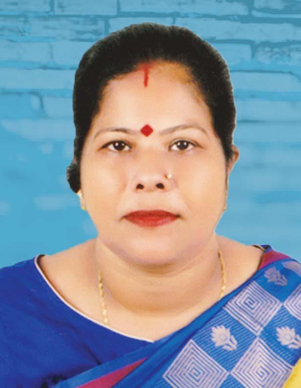 Rama Sree Das