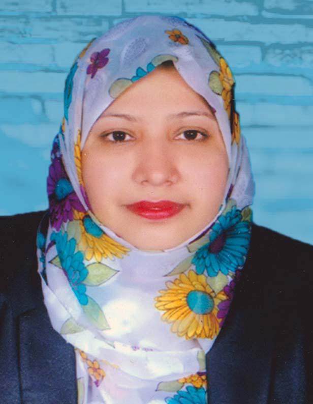 Sabiha Sultana